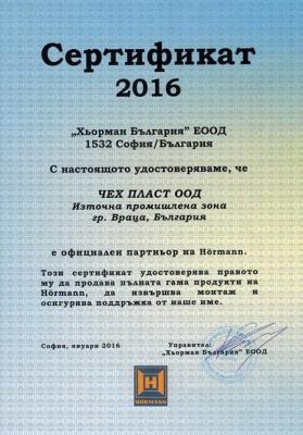 Hörman 2016