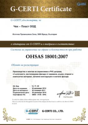 ohsas/2015