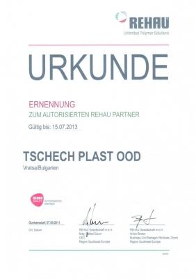 Сертификати - Rehau 2010/2013