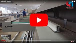 Цех за PVC дограма видео