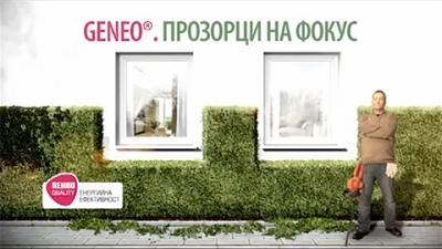 Прозорци на фокус - GENEO