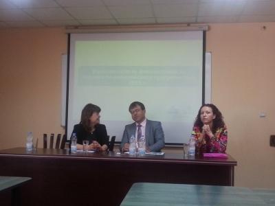 Информационен семинар