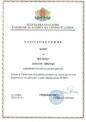 Сертификати - защита на личните данни